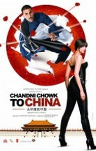 hintfilm/Chandni Chowk To China.jpg