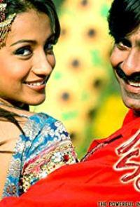 hintfilm/Krishna.jpg