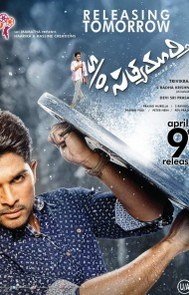 hintfilm/Son Of Satyamurthy.jpg