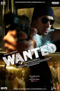 hintfilm/Wanted.jpg