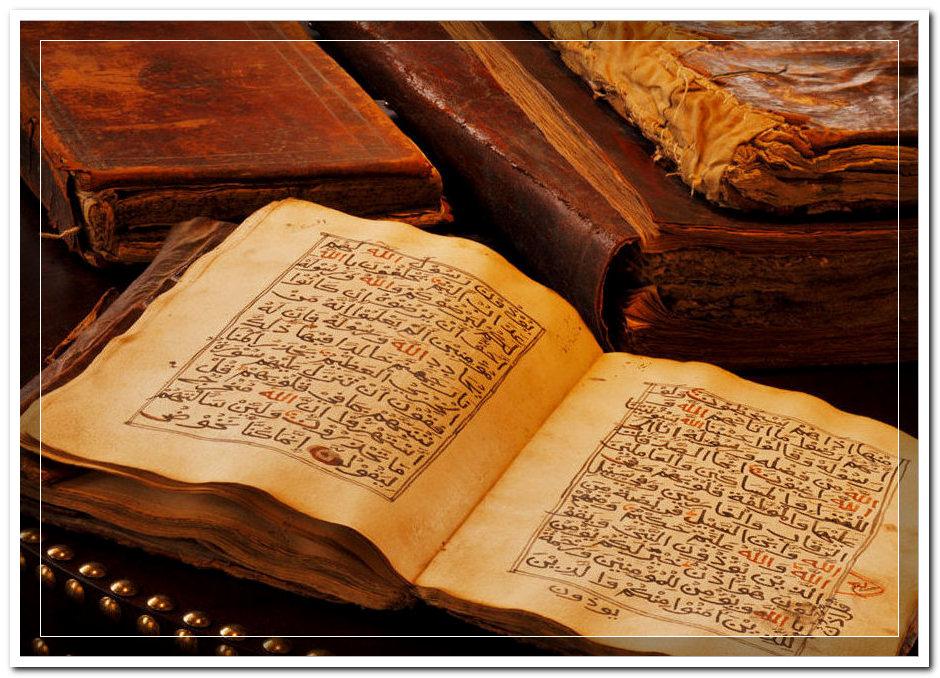 Türkçe ezan ve ibadet hakkında